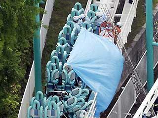 Fujin Raijin II Expoland Osaka Accident
