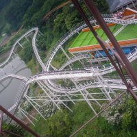 SL Coaster Yomiuriland