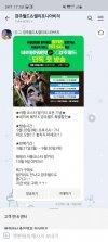 Screenshot_20210928-175841_KakaoTalk.jpg